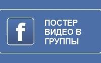 Шаблон Для ZennoPoster 5 - Гулялка Для Одноклассников | Клуб Успешных Людей - SEOXA
