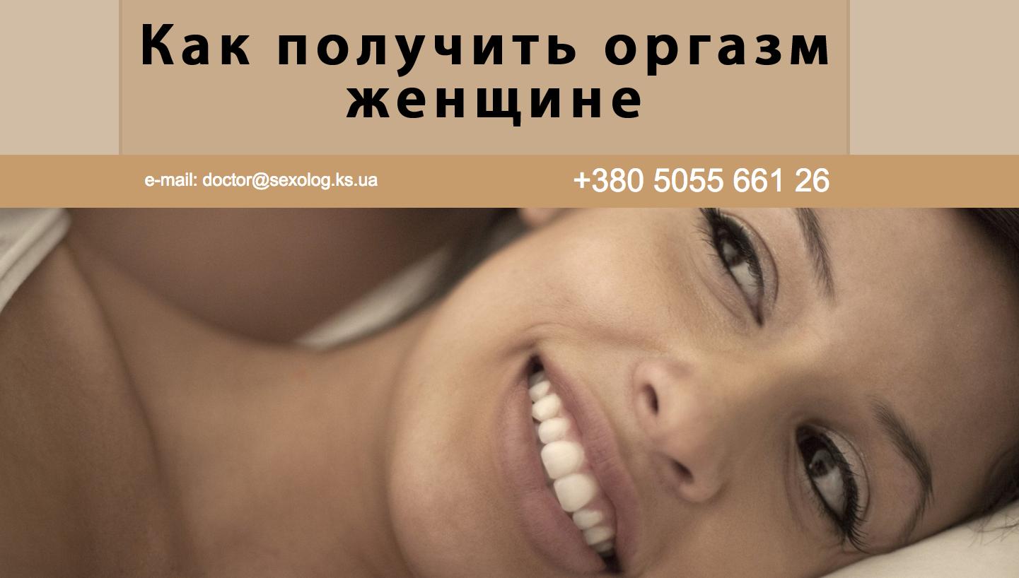 kak-dobitsya-struynogo-orgazma-smotret-uchebnoe-posobie-onlayn-sperma-v-pizde-u-lizi-ann