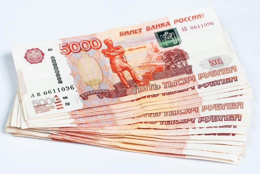 картинки пятитысячных рублей неудивительно